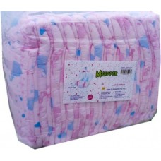 MyDiaper Night Pink PRINCESS, Plastic Backed